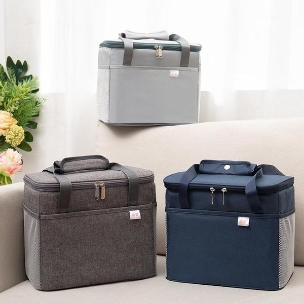 飯盒大容量超大 特大號袋包保溫袋包帆布手拎帶飯的手提袋鋁箔加 印巷家居
