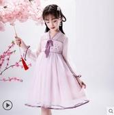 女童漢服夏裝兒童古裝中國風唐裝超仙連身裙12歲女孩抖音襦裙夏季 童趣屋
