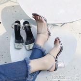 粗跟涼鞋 透明一字帶水晶粗跟涼鞋時尚夏季一字扣顯瘦女鞋裸色走秀潮高跟鞋 小宅女