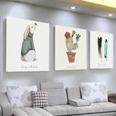 壁畫北歐客廳裝飾畫簡約風格沙發背景牆畫餐廳掛畫現代臥室畫玄關壁畫【全館免運八五折】
