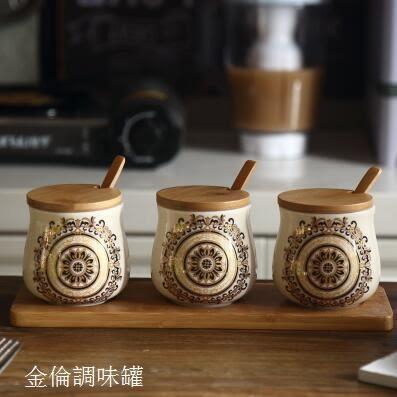 歐式創意鹽罐糖罐美式陶瓷調料調味罐盒廚房收納罐套裝防潮帶蓋