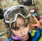 帶上我zui吊-透明武裝感未來科技-擋風鏡-哎呦我天還包郵 沸點奇跡