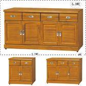 【水晶晶家具/傢俱首選】CX9729-1 楓芝林5.3呎樟木實木三四抽四門碗碟櫃(上圖)