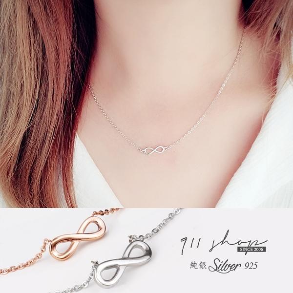 Lozenge.925純銀簡約無限符號鎖骨鏈短項鍊【s286】*911 SHOP*
