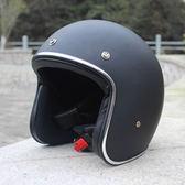 復古哈雷頭盔個性男女皮盔摩托車頭盔3/4盔電動機車跑盔半盔四季igo      蜜拉貝爾