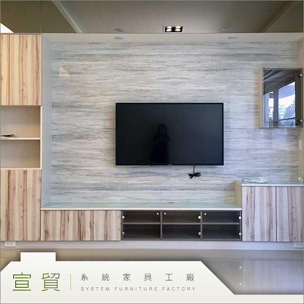 系統家具/台中系統家具價格/台中系統家具工廠/台中室內設計傢俱/高收納加電視櫃SM-A0026