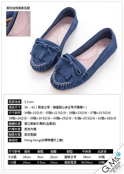 G.Ms. 流蘇蝴蝶結真皮莫卡辛豆豆鞋‧麂皮深藍