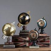 居家佈置美式復古地球儀擺件歐式酒柜電視柜辦公室書房創意裝飾品家居擺設-小精靈生活館