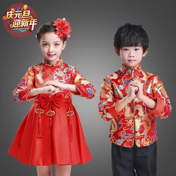 兒童表演服裝 兒童喜慶演出服女唐裝公主裙中國風禮服男 cosplay