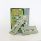 大禾金 防彈綠咖啡三盒入 添加薑黃 機能咖啡 天然健康/15包/盒