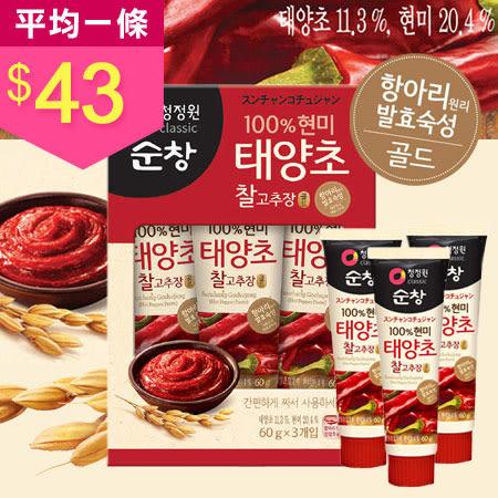 韓國 韓式 大象 糯米辣椒醬 (盒裝3條) 60gX3 辣椒醬 條狀 大象辣椒醬 辣椒 沾醬 拌飯 麵 烤肉 燒肉