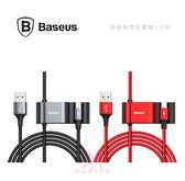 光華商場。包你個頭【Baseus】倍思 後座專用充電線 USB轉ip 3A大電流 輕鬆收納 (150cm)