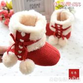 冬寶寶鞋0-1歲保暖嬰兒靴子0-6-12個月軟底加厚雪地靴加棉嬰兒鞋  居家物語