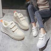 厚底鬆糕女鞋秋冬2019新款韓版魔術貼增高小白鞋子女冬季加絨棉鞋