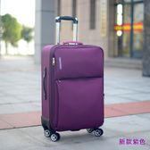 拉桿箱牛津布萬向輪行李箱男旅行箱26寸拉箱