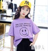 夏裝女童T恤2019新款韓版中大童卡通短袖上衣兒童寬鬆體恤衫洋氣 aj10883『紅袖伊人』