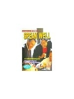 二手書博民逛書店 《SPEAK WELL 辦公室會話(光本)》 R2Y ISBN:9579936641│吳華禮