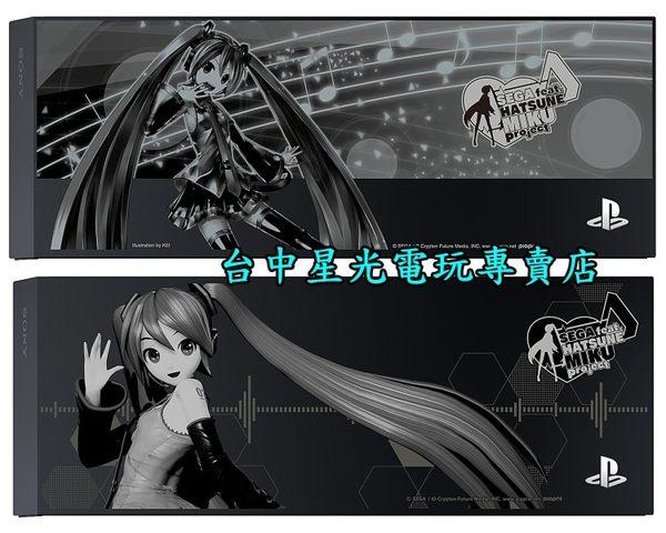 【PS4週邊 極致黑2入組】日本限定 SEGA 黑色初音未來 名伶計畫 HDD上蓋 硬碟殼【台中星光電玩】