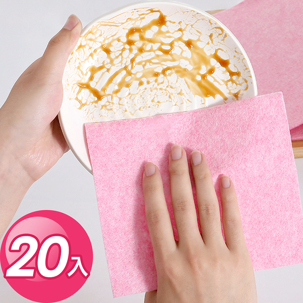 JoyLife嚴選 吸水油切椰殼抹布30x30cm x 20入(顏色隨機)(MP0366)