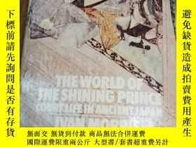 二手書博民逛書店The罕見World of the Shining Prince