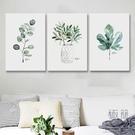 30*40CM北歐風壁畫裝飾畫植物無框掛...