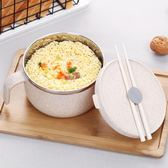 304不銹鋼泡面碗方便面碗有帶蓋大號 家用學生日式拉面碗碗筷套裝   可然精品鞋櫃