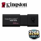 金士頓 隨身碟 【DT100G3/32GB】 32G DT100 G3 USB3.0 隨身碟 新風尚潮流
