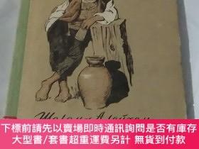 二手書博民逛書店罕見男孩莫特爾(俄文原版,兒童文學) (俄羅斯教育部兒童文學社1954年版