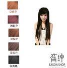 【WA】W263 時尚斜瀏海長直髮 直髮 長直假髮 廠家直銷假髮 cosplay 每一頂都送髮網 鋼梳