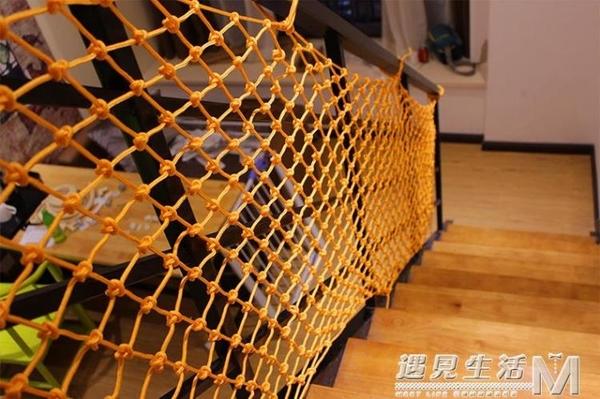 樓梯安全網防護網3米防護網防墜網 室內室外尼龍網