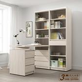 日本直人木業-極簡風白榆木120公分一個三抽和一個單抽調整書桌組合