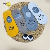 韓國襪子 微笑 笑臉 男襪 隱形襪 短襪 船型襪 休閒襪