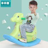 搖搖馬 兒童音樂小木馬搖搖馬加厚塑料大號寶寶嬰兒搖馬搖椅周歲禮物玩具T 萬聖節