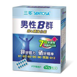 三多 男性B群 鋅&硒強化錠 60錠【德芳保健藥妝】