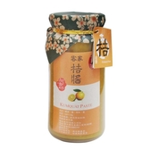 《好客-阿金姐》桔醬(550g/瓶)_A007011