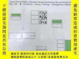 二手書博民逛書店德語原版Detail建築細部雜誌,1997年2月,主題:罕見室內