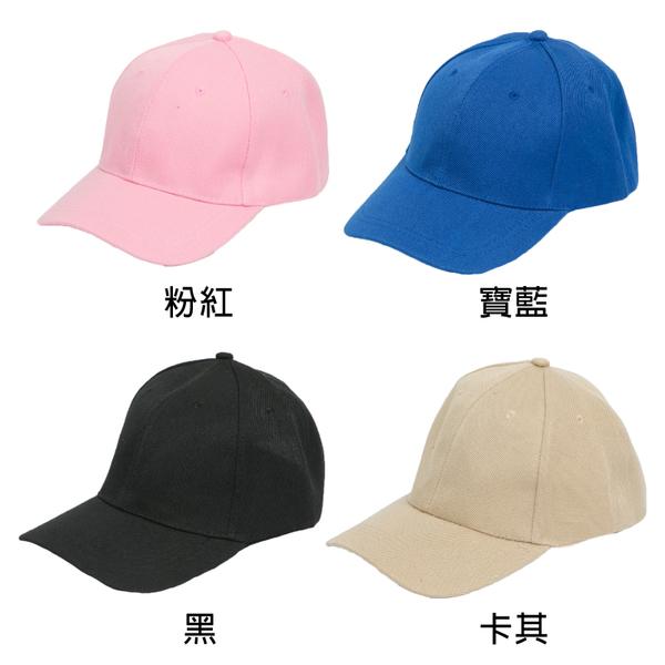 帽子【K0328】素面百搭硬挺老帽SNAPBACK 青山AOYAMA