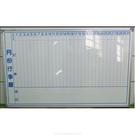 《享亮商城》3x5尺 磁性月份行事曆白板(90*150cm)<備註在下方>