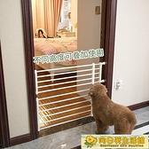 寵物圍欄 家用寵物欄杆隔離門防擋貓狗狗圍欄柵欄室內護欄狗籠子大中小型犬 向日葵