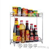 大號調料架廚房用品置物架調味瓶罐子收納架落地儲物架調料盒角架igo    西城故事
