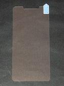 鋼化強化玻璃手機螢幕保護貼膜 ASUS ZenFone 3 Laser (ZC551KL)
