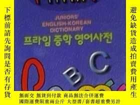 二手書博民逛書店韓語原版罕見Juniors English-Korean Dic
