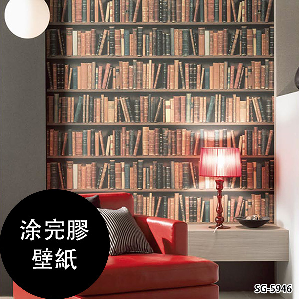 山月(SANGETSU)【塗完膠壁紙- 單品5m起訂】工業風 仿真(fake) 本棚 SG-5946
