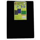【巴士】7016CC 正A4(直)黑塑膠板夾