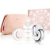 BVLGARI寶格麗 晶澈香氛禮盒(淡香水+身體乳+香氛皂)內贈收納包 / 公司貨【UR8D】