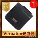 光碟收納光盤包Verbatim威寶40片80片CD包藍光DVD包光碟包碟片收納盒CD冊 【快速出貨】