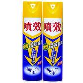 噴效殺蟲劑(水性)600ml*2入【愛買】