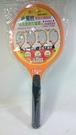 耐嘉KINYO 小黑蚊四層網面電池式電蚊拍 CM-2221【47365679】電蚊拍 捕蚊拍《八八八e網購