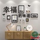 照片墻裝飾簡約現代相框墻相框掛墻組合創意客廳臥室冊餐廳相片墻【福喜行】