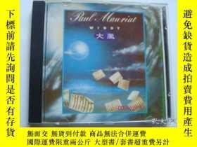 二手書博民逛書店CD歌碟唱片--PAUL罕見MAURIAT : WINDY (保羅莫裏哀 -《大風》)Y11554 寶麗金國際